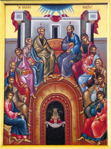 http://jzahariades.files.wordpress.com/2008/06/pentecost-icon.jpg