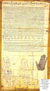 prophet_muhammad_charter_of_privileges_to_christians_ad628
